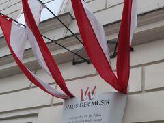 Haus der Musik音楽の館入口  シニア料金あり。