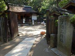 宇治上神社 御本殿は平安後期の建築で日本最古級の神社建築として伝えられている、社殿が横に三列に並んでいて祭神の三柱が祀られている、宇治橋の東詰横から川沿いにやや坂道を徒歩20分で社殿前に行けます,古都京都の文化財として世界遺産に登録されています。神社の建物は歴史を感じさせるに十分な古色蒼然とした様相を呈しています、境内に湧き出している桐原水は今でも湧きだしていて宇治七名水の一つとされています、この下にある宇治神社とは一対として運営されているそうです   同行者