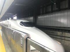 GW真っ只中の5月4日(土)品川駅へ 新幹線で新大阪駅まで移動 さすがに混んでいる車内でグリーン席も満席でした。