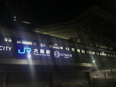 道頓堀からリッツカールトン大阪のある大阪駅に戻るとすっかり日が暮れていました。 あっという間に明日、東京に戻る日です