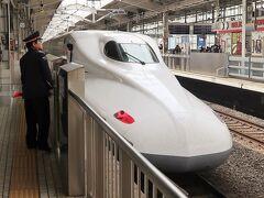 京都へ 品川発 ひかり507号    49/    47