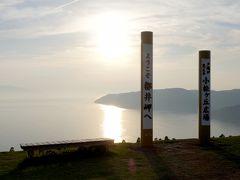 18:00 来たぜよ、宮崎県最南端「都井岬」  目の前に大隅半島があるのが気に入らないけど。(笑)  ※先端マニアです