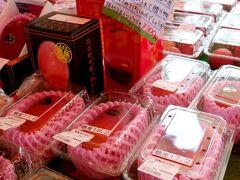 12:40 残り2時間を切った  空港まで1時間半。だけどここは寄らねば。  「道の駅なんごう」 父の誕生日&母の日にマンゴーを贈ろうと。  https://www.michinoeki-nango.jp/