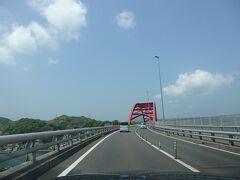 第二音戸大橋を渡って、倉橋島を通り抜け江田島へ向かいます。 本当は昔からある音戸大橋を渡りたかったのに、ナビが指示する道を素直に走っていたらこっちに来てしまった(^^ゞ ツツジの名所・音戸の瀬戸公園に行きたかったのに・・・。 仕方ないので帰りに寄ってみる事にします。