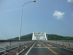 この早瀬大橋を渡ると江田島です。 江田島は主に江田島と能美島からなる、江田島市。 瀬戸内海では4番目に大きな島です。
