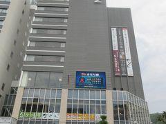 ホテルサンルート徳島