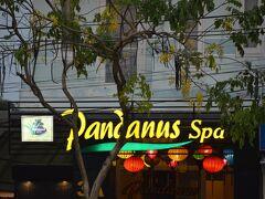 一旦ホテルに戻る近くにあるスパ(Pandanus Spa Hoi An)で、ホットストーンマッサージを受けました。感激です。