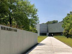 このエリアは瀬戸大橋の香川県がわの起点で工業団地の側面もあります。 写真は香川県立東山魁夷せとうち美術館のエントランスです。 ここは芸術祭に直接入っていませんが、チケットを持っていると入場料が2割割引になります。65歳以上は無料です。  丸亀にある丸亀猪熊弦一郎現代美術館と同じ谷口吉生の設計です。 立地の周囲の環境を生かした設計は気に入っています。