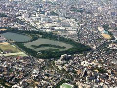 離陸後すぐに見える昆陽池。 日本列島は、新緑に包まれていた。