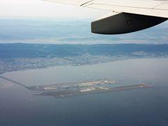 関西国際空港も見えた。
