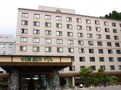 まずは、霧島温泉郷の霧島ホテルへ。