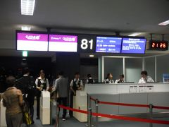 カタール航空、ドーハ経由で成田からブルガリアに出発します。