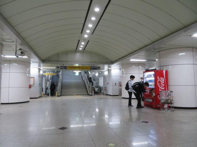 韓国 「行った所・見た所」 大邱駅から大田駅へ更に地下鉄利用で政府 ...