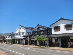10:00 「三国街道塩沢宿」