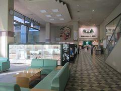 燕三条地場産業振興センター(メッセピア)