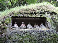 さて、表紙にも使った羅漢寺  こちらのお寺は羅漢像を守るために造られたお寺だそうで。