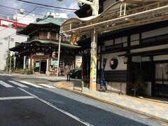 老舗の和菓子屋さん「常盤木羊羹店」さん。 趣のあるこういう建物好きだなぁ~。 中は観光客でいっぱいです。