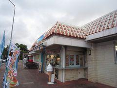 沖縄自動車道中城パーキングエリア(下り)