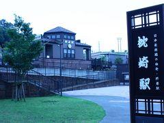 日本最南端の始発・終着駅である枕崎駅。
