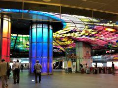 18:45、高雄の「左營駅」到着。 MRTに乗り換えて、「美麗島駅」で下りる。