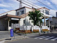 ●地下鉄竹田駅  地下鉄と言えど、地上の駅です。 近鉄竹田駅と共有の駅です。