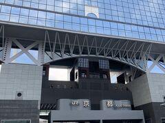 京都駅です。