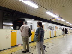 「西28丁目駅」まで戻ります。 満腹だったので、駅まで歩いて良い運動になりました。   東西線で「大通駅」へ、南北線に乗り換えて「さっぽろ駅」へ。