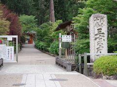 宇治在住のSさんから、ツツジはもう終わったかも、でも花が綺麗なお寺だからと言われ、三室戸寺にやってきました。