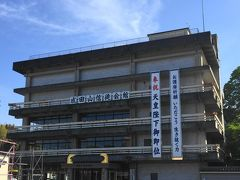 成田山新勝寺 信徒会館
