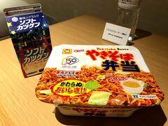 札幌に戻ってくる頃には夜もとっぷり更けて開いているお店も少なかったので、コンビニでTHE・北海道な食料を買ってホテルの部屋でもそもそ食べました。