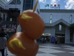 12:57 天童駅で下車、13:00からの駅前歓迎レセプションを見る。荻原次晴さんがゲストでした。 玉こんにゃくのサービスあり。
