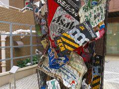 東横インの前のゴミ箱にビールなどの段ボールが捨てられてる。 しっかし、実はこれ・・・