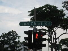ジョー・チアット通り。 この通りも歩きたかったけど、時間の関係で断念。