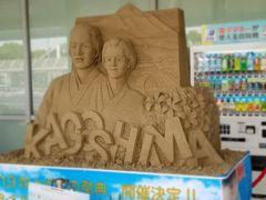 この砂像は「龍馬とお龍~新婚旅行の地~」と言うそうで 毎年5月に南さつま市で開催される「吹上浜砂の祭典」のPRの為に 展示されているそうです^^  これだけで1.5tの砂が使われているそうです\(◎o◎)/
