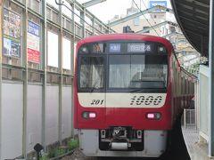 エアポート急行羽田空港国内線ターミナル行き。 羽田の駅名も変わるみたいですね。