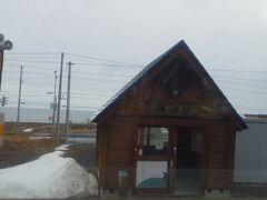 大正時代の1924年に開業した鱒浦駅です。この地で鮭鱒漁業が行われていた事にちなむ駅名だそうです。2015年に新駅舎になりました。オホーツク海沿いを走る唯一の路線が釧網本線ですが、駅舎の向こうに写っているのがそのオホーツク海です。
