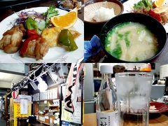 初日の食事は歩いて5分も掛からない代田橋市場へ 定食屋『光』で黒糖焼酎『一村』と鶏肉料理を戴きました
