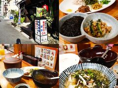 この日は名瀬市内の鳥しんさんで郷土料理の鶏飯を戴きました  鶏肉のだし汁を掛けて食べるお茶漬けの様な感じの料理です  昔は大切なお客様(薩摩藩の役人)を接待するときに出したらしいです
