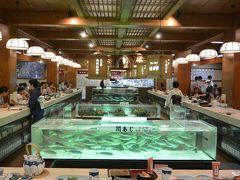 稚加榮 本店