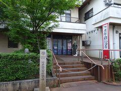 すぐ近くに河井継之助記念館。幕末の長岡藩の家老・河井継之助の邸宅の跡地だそうです。