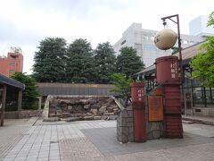 駅前には長岡城本丸跡と花火の打揚筒。長岡の花火大会もいつか見てみたい。