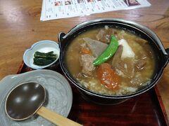 駅前のお店で夕食に「けんちんもち雑炊」を頂きました(1100円)。
