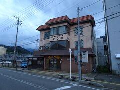東口すぐ近くの本日の宿「ホテルやなぎ」。1泊5400円+入湯税150円。