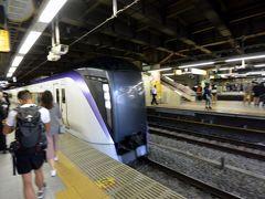 地元駅からJRを乗り継ぎ新宿駅。  あずさ3号。