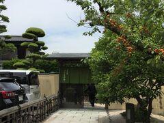 西光院安楽寺で一周忌の法要を終え、食事会の会場日本料理『茶寮このみ』へ。  by iPhone