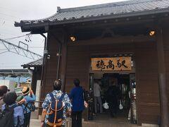 東京方面行きは満席でした。
