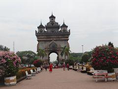 2018年9月に本家本元のパリの凱旋門に行ったので、ラオスの凱旋門も楽しみだ。
