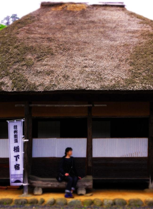 楢下宿」羽州街道名残道と「上山城」やっとリニューアルOPEN!そして湯 ...