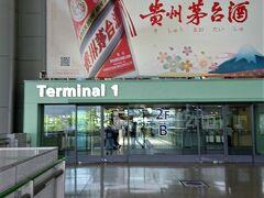 5月30日木曜日、大阪の天気は雲多めの晴れ。沖縄は梅雨空のよう。 仕事を午前で切り上げて大急ぎで関西空港へ。 この日の搭乗便は「ANA 1737便 関空14時55分発」 時刻は13時半。夫と合流し第一ターミナル内へ。