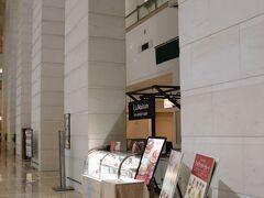 B1階のラ・メゾンアンソレイユターブルで。